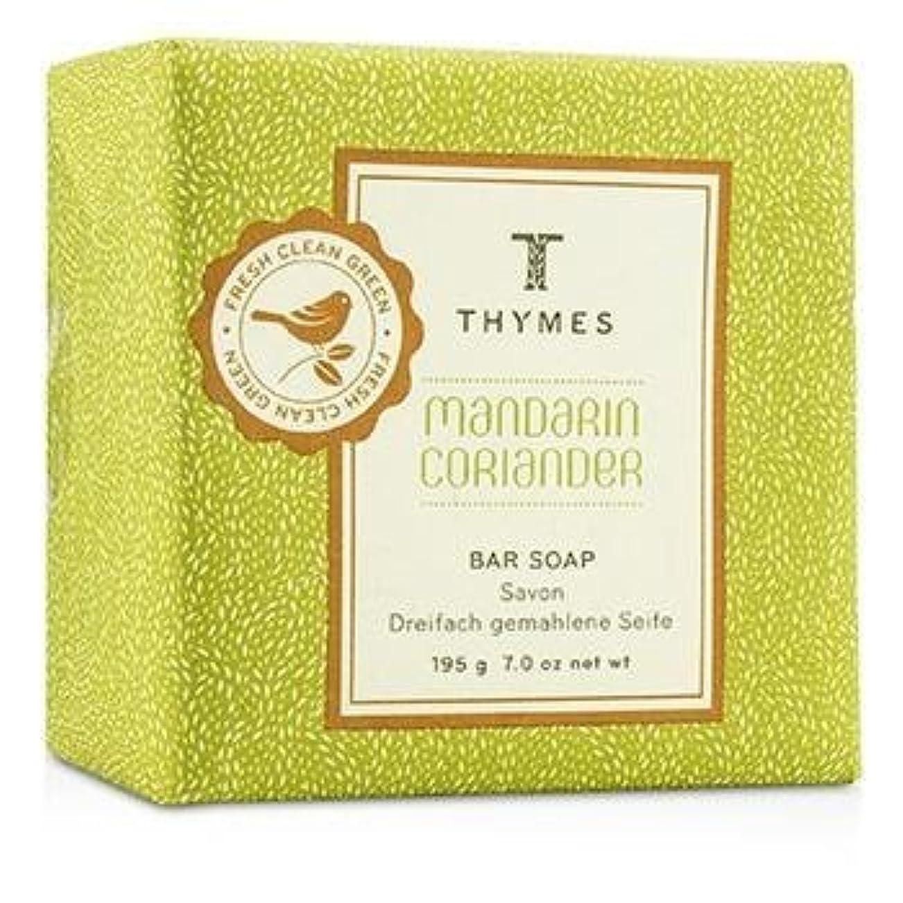 助けてベッドを作る蒸留するThymes Mandarin Coriander Bar Soap 195g/7oz
