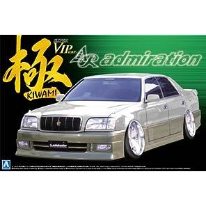 青島文化教材社 1/24 スーパーVIPカー極シリーズ No.100 アドミレイション 15 マジェスタ