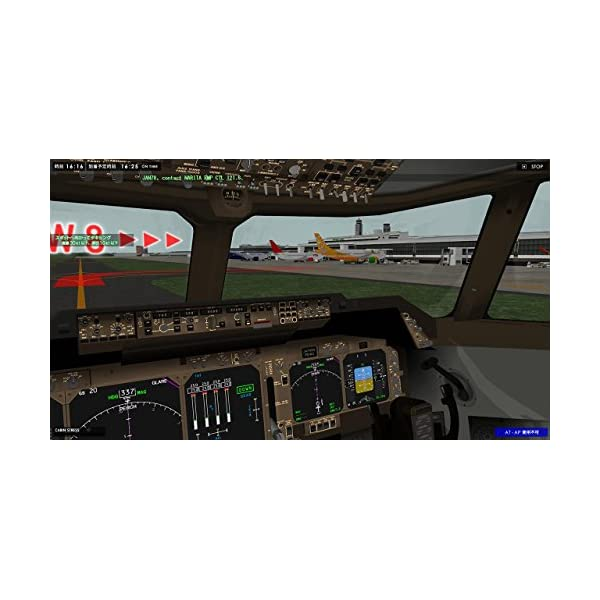 テクノブレイン パイロットストーリー 747リ...の紹介画像4