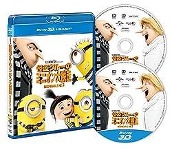 【Amazon.co.jp限定】怪盗グルーのミニオン大脱走 3D+ブルーレイセット(2枚組)(マルシェバッグ付き) [Blu-ray]