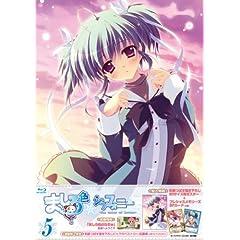 ましろ色シンフォニー Vol.5 [Blu-ray]