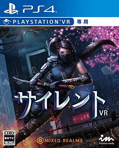 サイレントVR 【Amazon.co.jp限定】オリジナルPC&スマホ壁紙 配信 付 - PS4