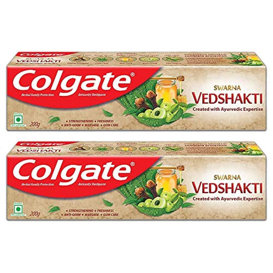 肉腫安全なプロペラColgate Swarna Vedshakti Toothpaste - 200gm (Pack of 2)