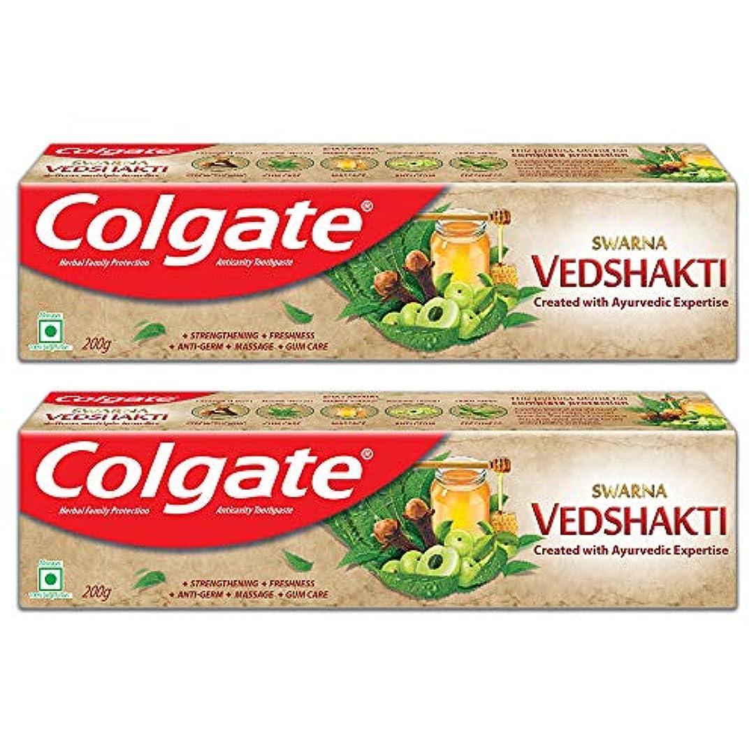 端省略きしむColgate Swarna Vedshakti Toothpaste - 200gm (Pack of 2)