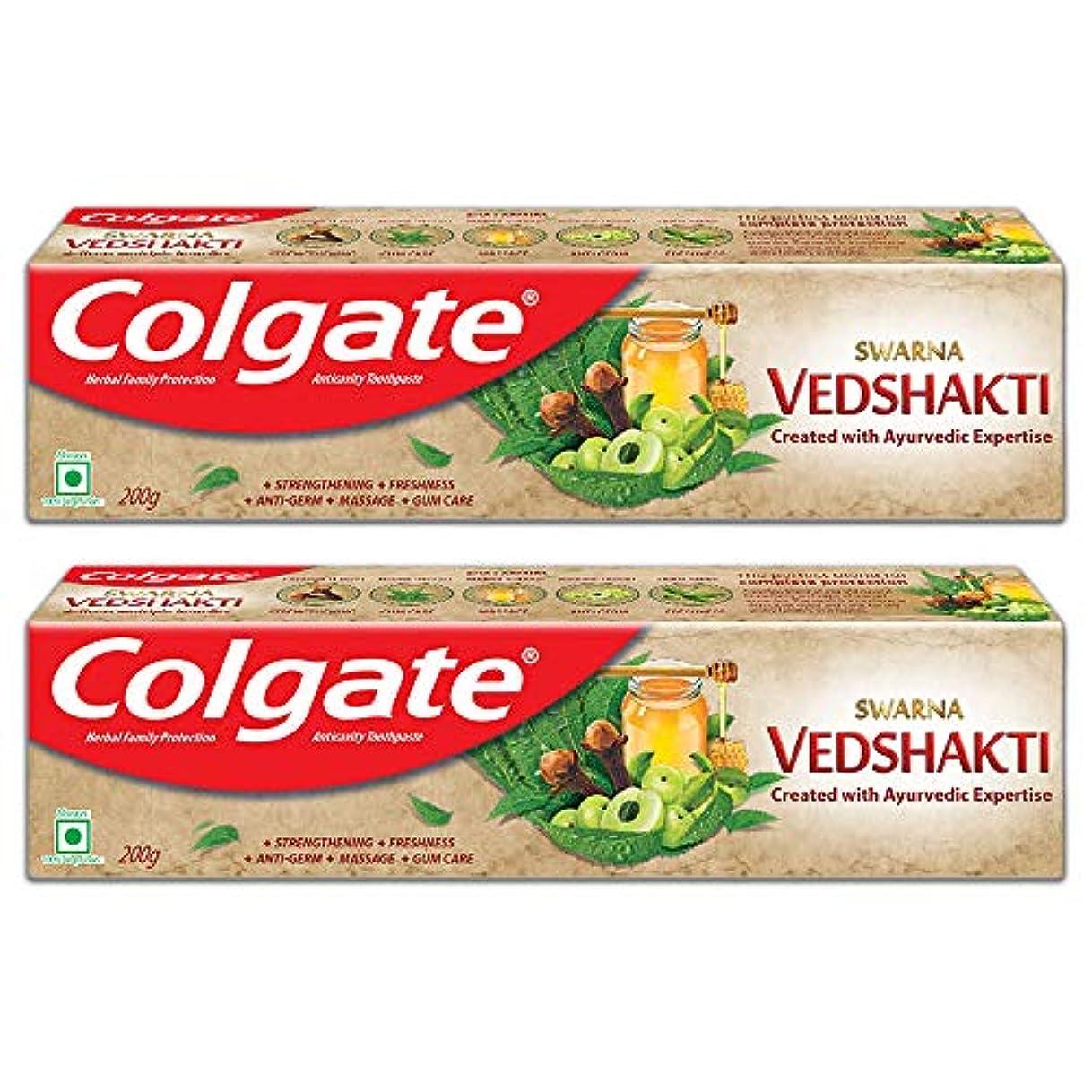 思いつく作ります予算Colgate Swarna Vedshakti Toothpaste - 200gm (Pack of 2)