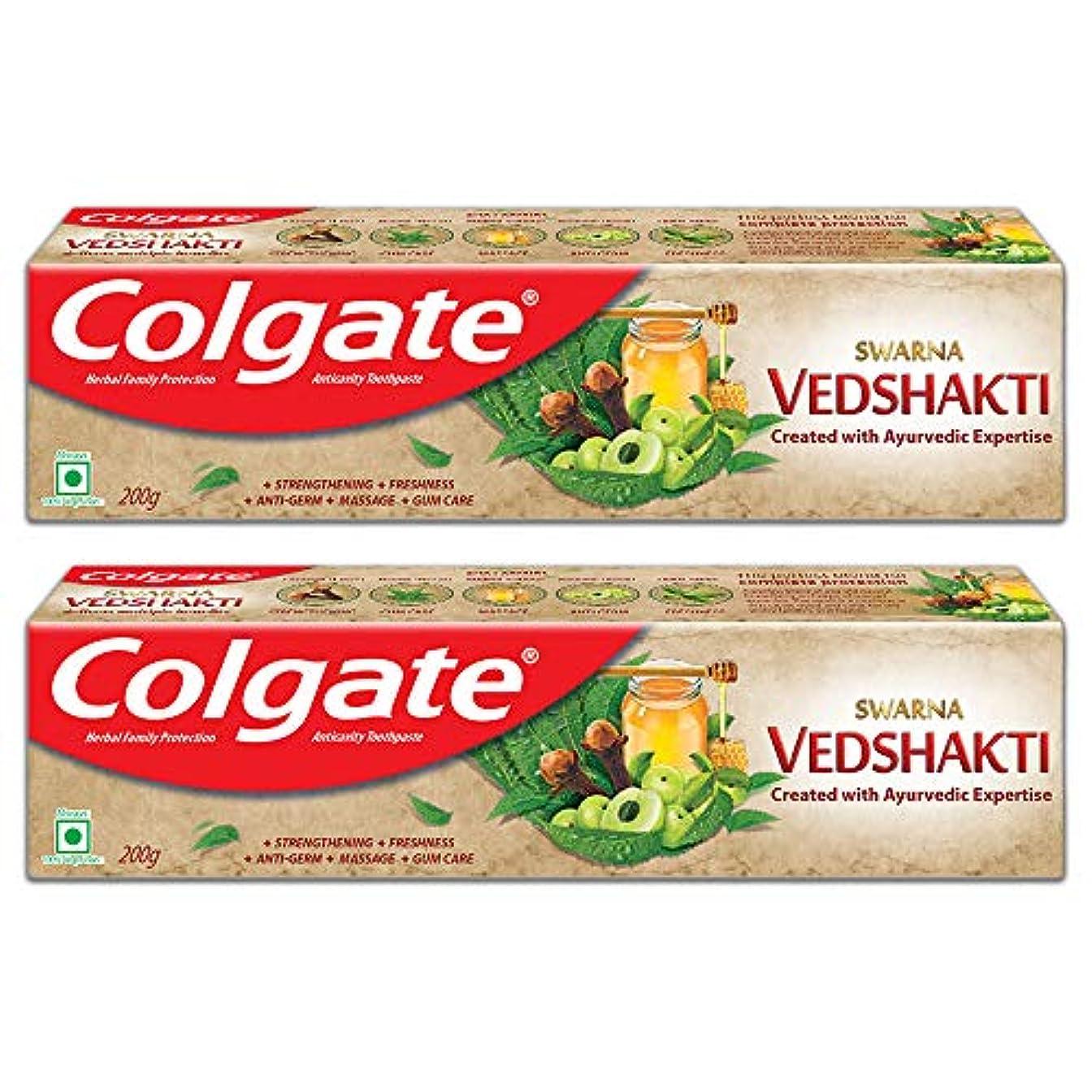 成功したペン茎Colgate Swarna Vedshakti Toothpaste - 200gm (Pack of 2)