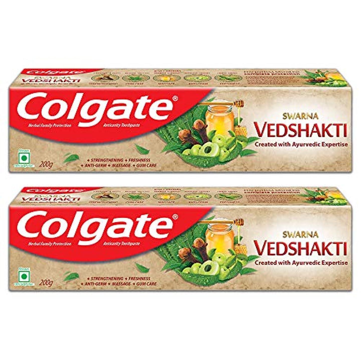 反対する免除するけがをするColgate Swarna Vedshakti Toothpaste - 200gm (Pack of 2)