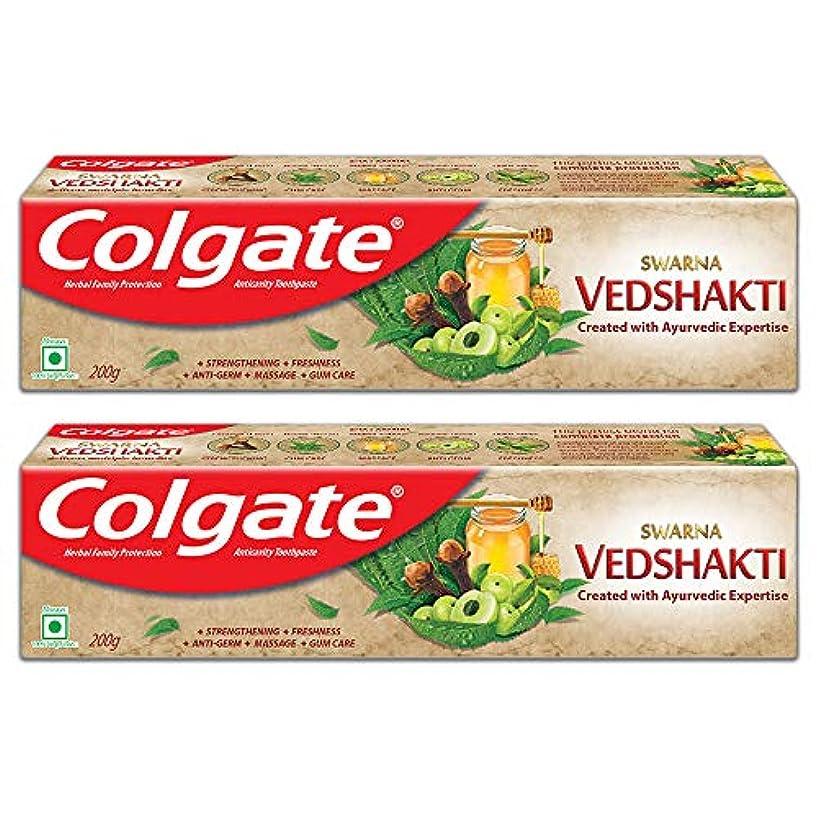 祝福する若者難民Colgate Swarna Vedshakti Toothpaste - 200gm (Pack of 2)