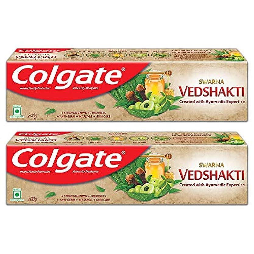 病な指定する乳剤Colgate Swarna Vedshakti Toothpaste - 200gm (Pack of 2)