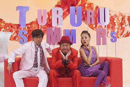 トゥルルさまぁ~ずBEST1 [DVD]