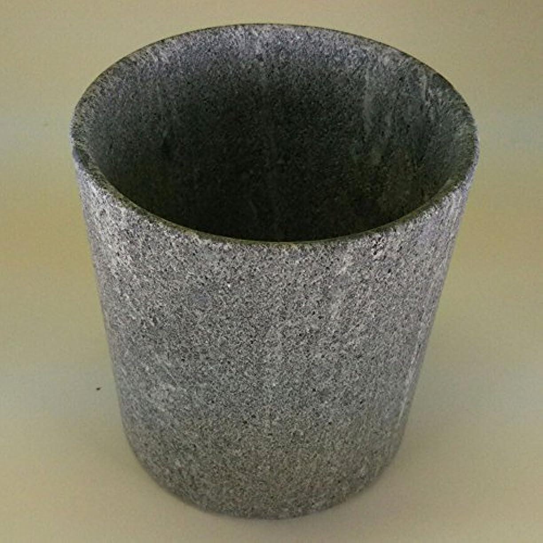 発見するアクセシブル腐ったHUKKA DESIGN(フッカデザイン) ソープストーン ロックグラス 15311