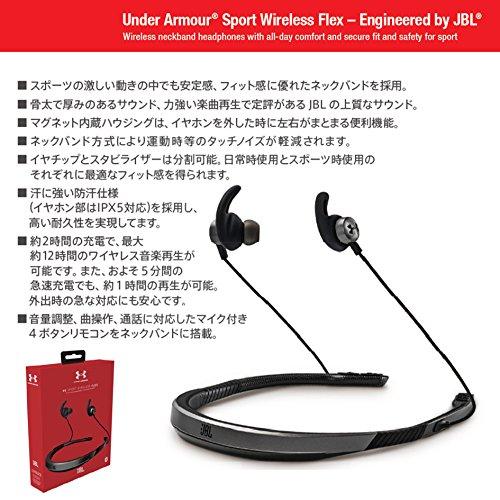 JBL UA SPORT WIRELESS FLEX Bluetoothイヤホン ネックバンド型/IPX5/アンダーアーマー JBLコラボレーションモデル ブラック UAJBLNBGRY 【国内正規品】