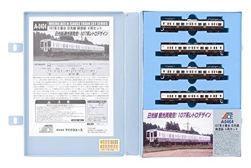 Nゲージ A0404 107系0番台 日光線 新塗装 4両セット