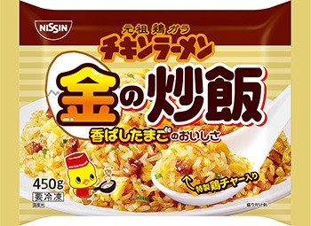 【12パック】 冷凍食品 チキンラーメン 金の炒飯 450g 日清 -