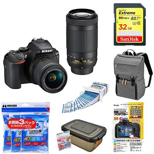 Nikon デジタル一眼レフカメラ D5600 ダブルズームキット ブラック D5600WZBK + アクセサリー6点セット(SDカード 32GB、カメラリュック、液晶保護フィルム、ドライボックス、乾燥剤、レンズクリーニングティッシュ)
