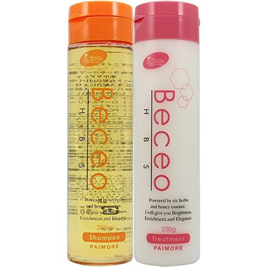 究極ののため香りパイモア Beceo HBS シャンプー 250mL & トリートメント250g セット ベセオ エイチビーエス