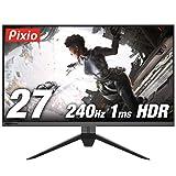 Pixio PX279RP ディスプレイ モニター [ 27 インチ 240hz 1920×1080 1ms HDR FreeSync ] ゲーミング モニター ベゼルレス 27型 display monitor 【正規輸入品】
