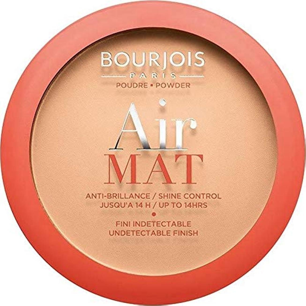賛辞代名詞早熟[Bourjois ] ブルジョワエアーマットは、粉末を押す - アプリコットベージュ - Bourjois Air Mat Pressed Powder - Apricot Beige [並行輸入品]