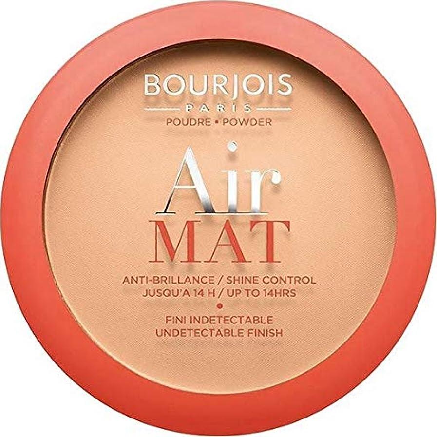 フクロウ起こりやすい潜む[Bourjois ] ブルジョワエアーマットは、粉末を押す - アプリコットベージュ - Bourjois Air Mat Pressed Powder - Apricot Beige [並行輸入品]