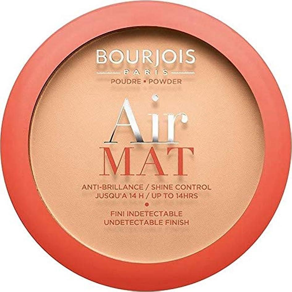 先例当社人形[Bourjois ] ブルジョワエアーマットは、粉末を押す - アプリコットベージュ - Bourjois Air Mat Pressed Powder - Apricot Beige [並行輸入品]
