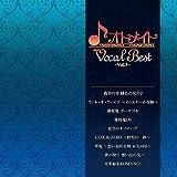 オトメイトVocal Best〜Vol.3〜