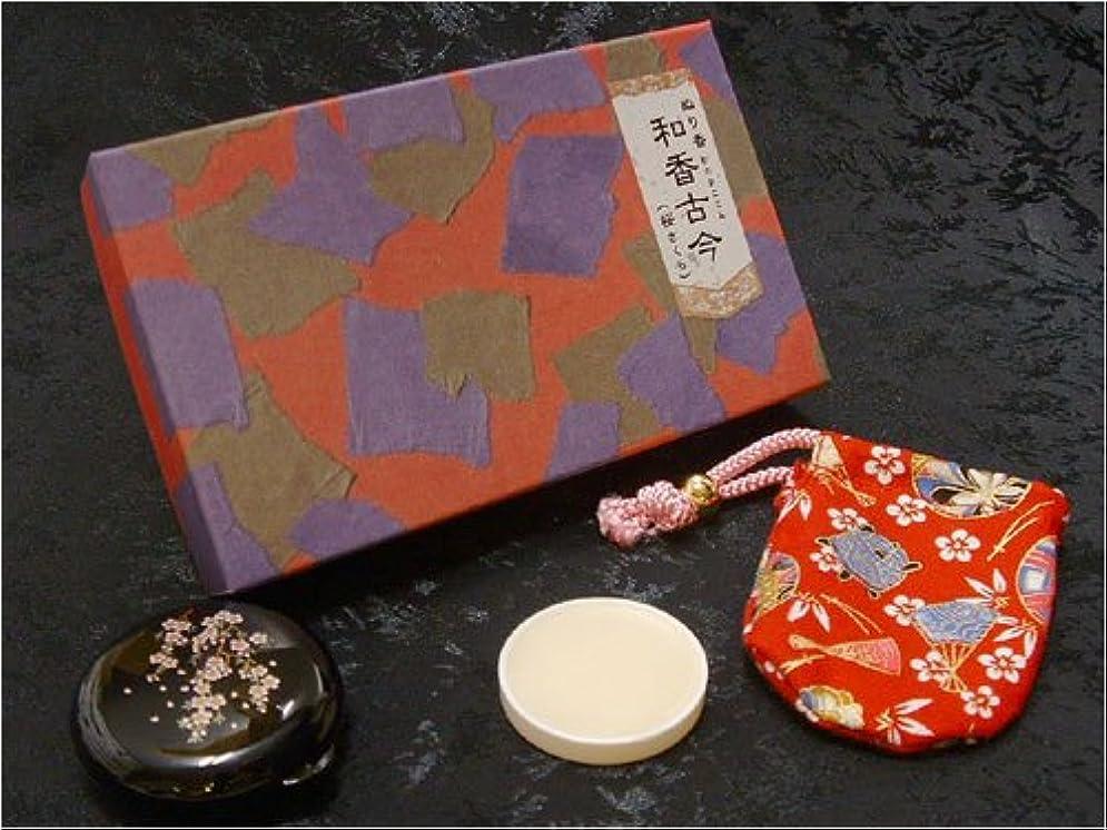 プロペラ免除する熟達した長川仁三郎商店のお香 和香古今(わのかここん)天女の香り 桜(黒のコンパクト)?赤の巾着のセット