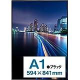 【Amazon.co.jp限定】Kenko ポスター用アルミ額縁 パチット ポスターフレーム A1 フロントオープン式 ブラック 日本製 AM-APT-A1-BK