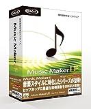 MusicMaker 2.0 LE HipHop Edition