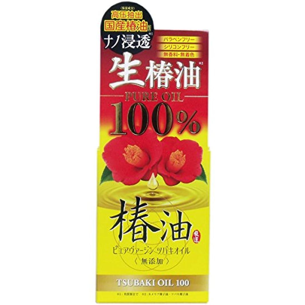 揮発性ナットかもしれないピュアヴァージン ヘアオイル 椿油 40ml