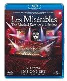 レ・ミゼラブル 25周年記念コンサート [Blu-ray] 画像