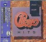 シカゴ 1982-1989 WQCP-696