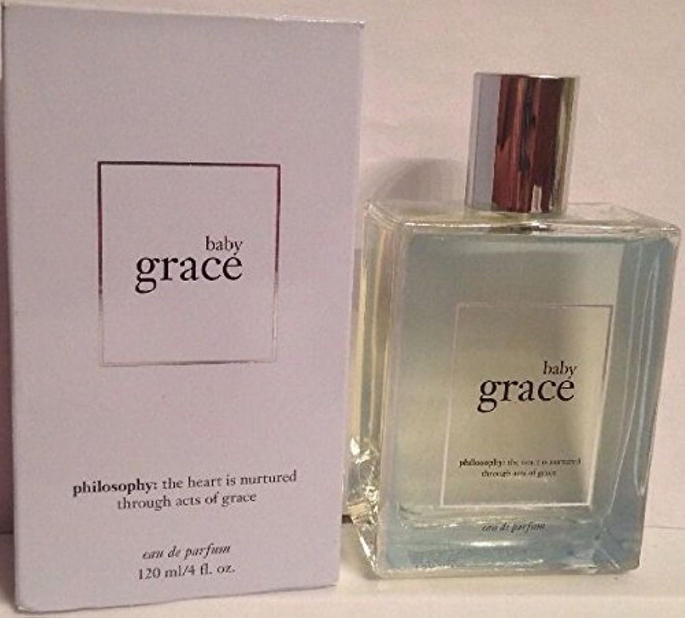 露ヒューバートハドソン話baby grace (ベビーグレイス ) 4.0 oz (120ml) EDP Spray for Women