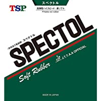 TSP(ティーエスピー) 卓球 ラバー スペクトル 020082