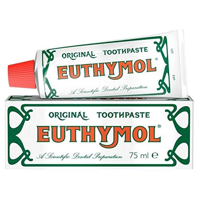 逆さまに袋論争の的[Euthymol] オリジナルの歯磨き粉75ミリリットルをEuthymol - Euthymol Original Toothpaste 75ml [並行輸入品]