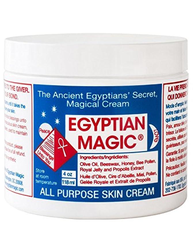 左前任者くつろぎEgyptian Magic All Purpose Skin Cream 118ml - エジプトの魔法の万能スキンクリーム118ミリリットル [並行輸入品]