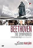 ベートーヴェン:交響曲全集~2009年ボン・ベートーヴェン音楽祭ライヴ [DVD]