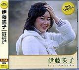 伊藤咲子 BSCD-0080