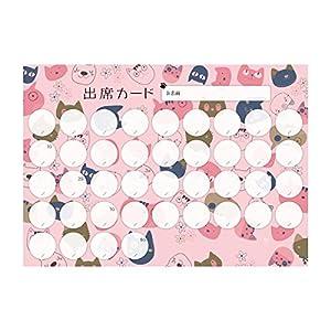 オリジナル出席カード ネコ(ピンク)【40回レッスン+予備4回対応】 10枚入り PRFG-516