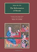 The Reformation of Morals: A Parallel Arabic-English (Eastern Christian Texts (Provo, Utah), 1.)