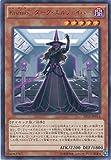 遊戯王カード EP16-JP014 Kozmo-ダーク・エルファイバー レア 遊☆戯☆王ARC-V [EXTRA PACK 2016]