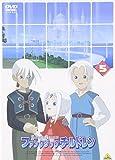 ファンタジックチルドレン 5 [DVD]