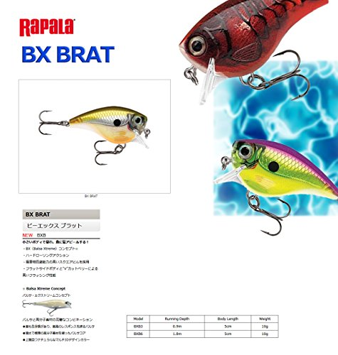ラパラ ビーエックス ブラット 5cm 10g ハイメイカー BX BRAT BXB3-HAY