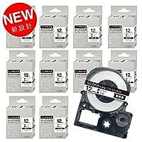 キングジム用 テプラ PRO用 SS12KW 互換 白ラベル テープカートリッジ 強粘着 12mm 白テープ 黒文字 10個セット