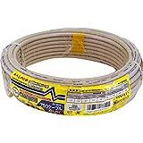 マスプロ電工 家庭用75Ω4Cケーブル 灰色 15m S4CFB15M(H)-P