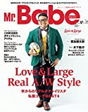 Mr.Babe Magazine VOL.01