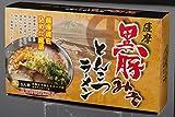 イシマル食品 薩摩黒豚みそとんこつラーメン (3食入)