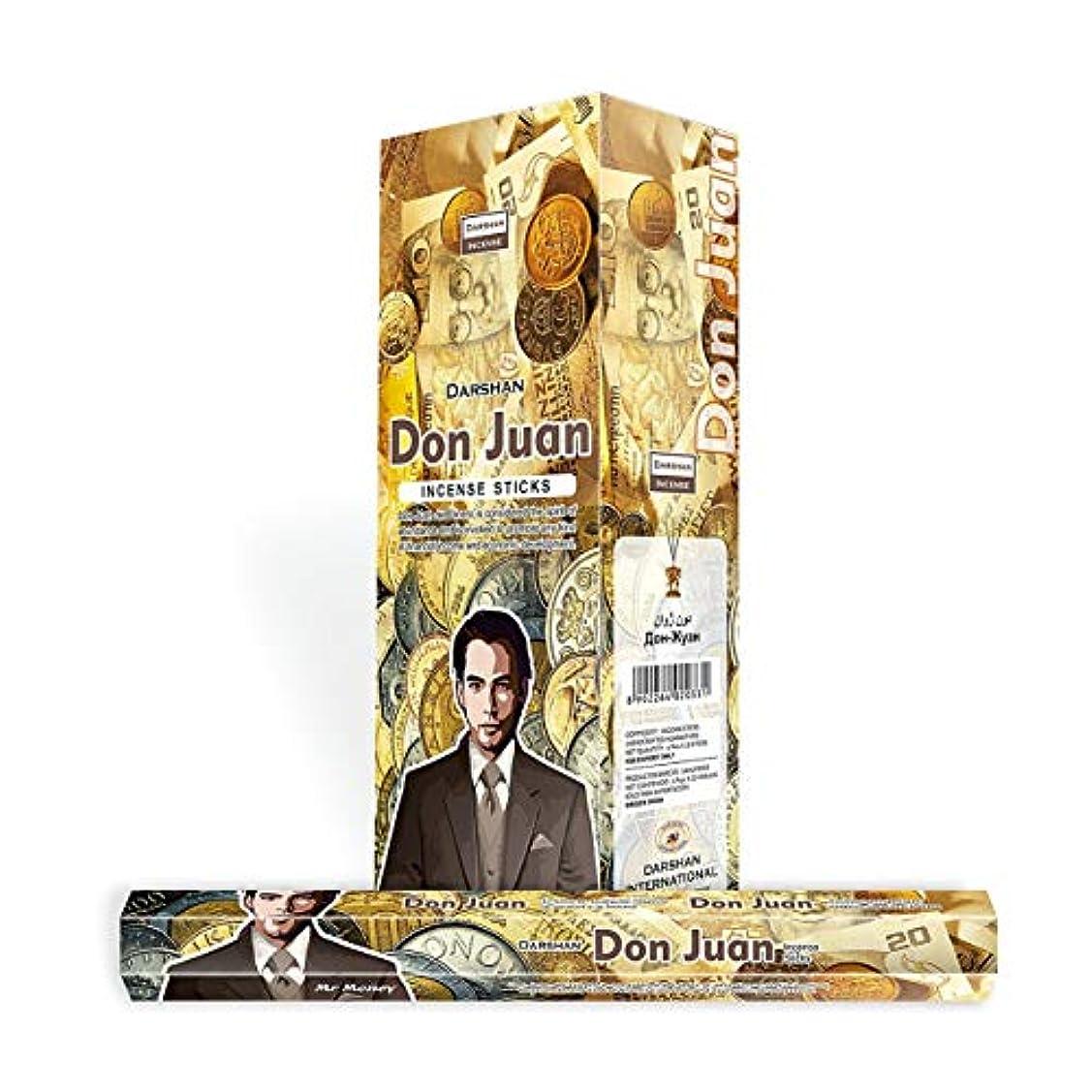 オフセット羽ロバサンタMuerteレッド – 120 Sticksボックス – Darshan Incense