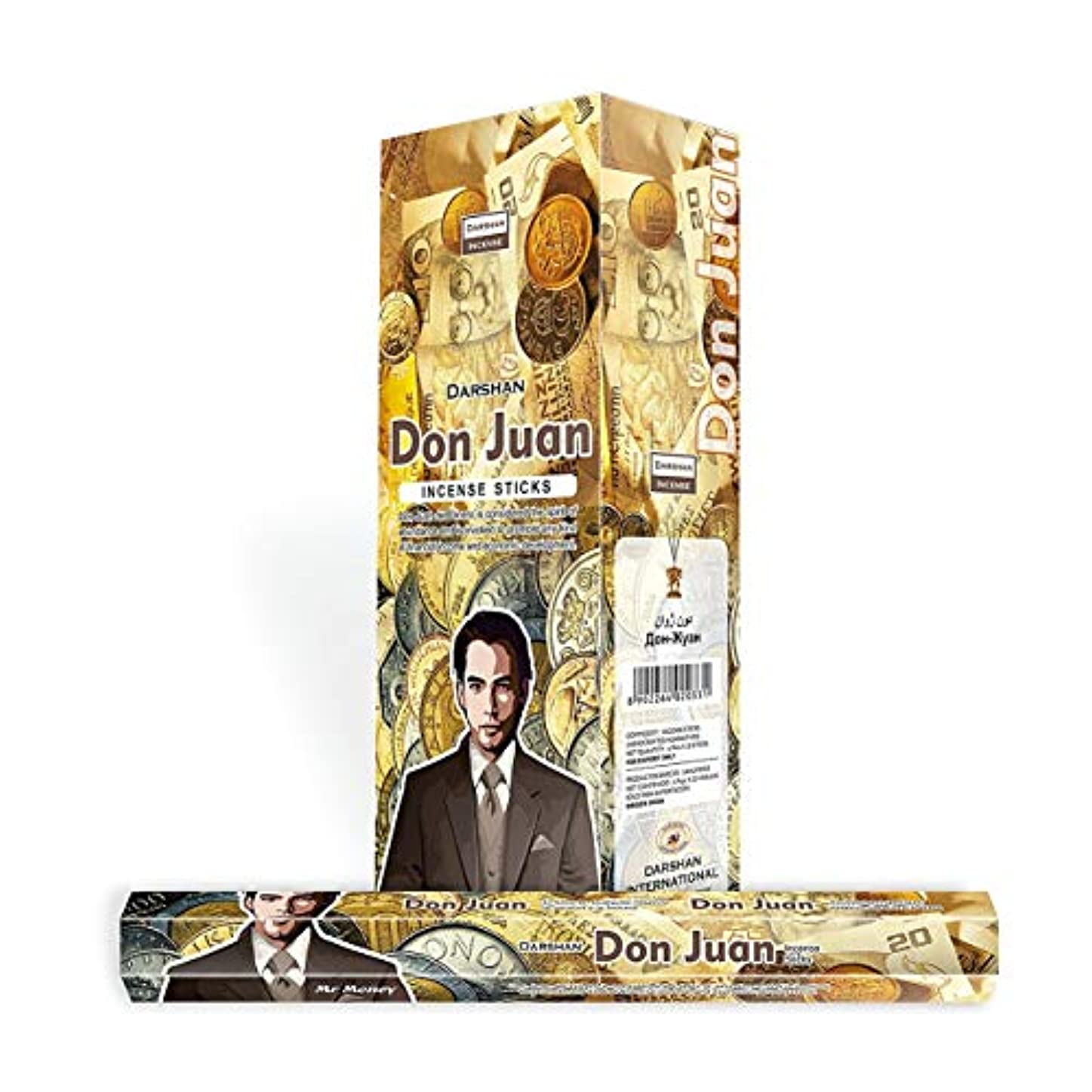 を除く敬礼生きるサンタMuerteレッド – 120 Sticksボックス – Darshan Incense
