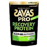 SAVAS PRO ザバス プロ リカバリープロテイン 420g(約14食分) CJ1311