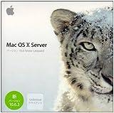 Mac OS X 10.6.3 Snow Leopard Server Unlimited クライアント